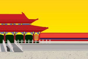 Bejing Banner
